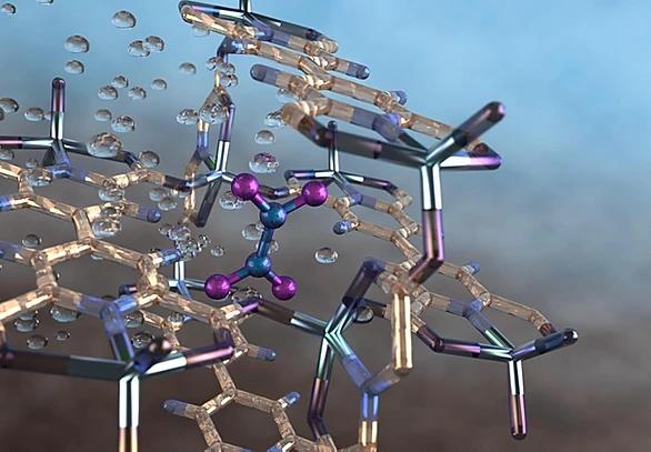 Nitrogen dioxide molecule - Codex-international
